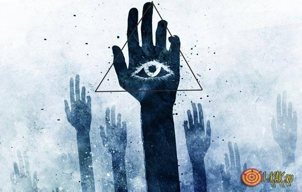 Рука со знаком ока