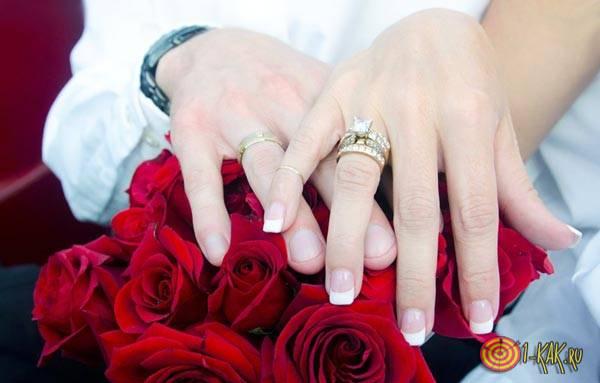 Примета сбылась, ее взяли замуж