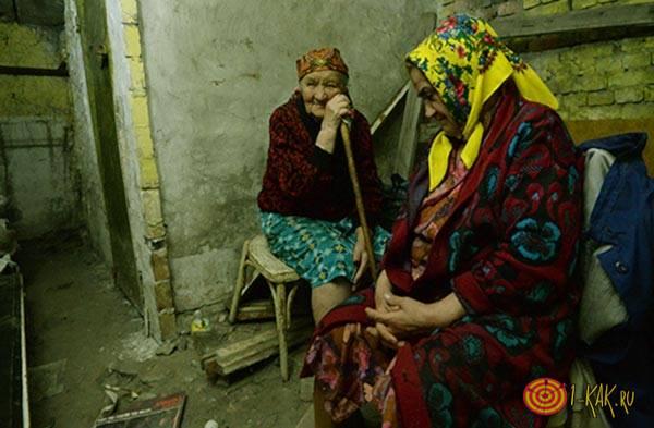 Военные пенсионеры Украины в бедноте