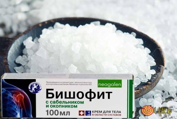 Полтавский бишофит в виде соли