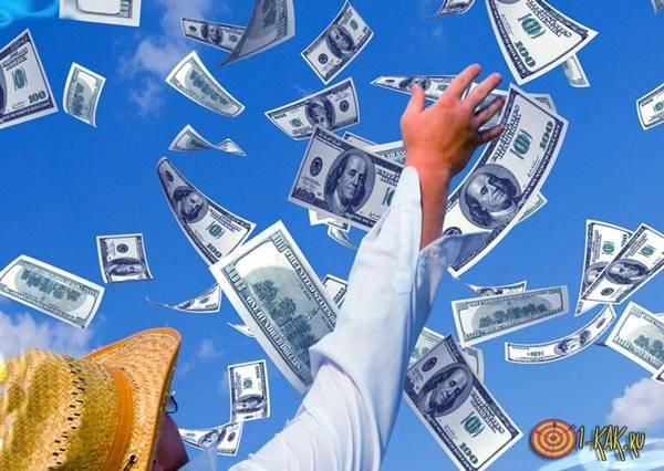 Приметы на деньги и счастье