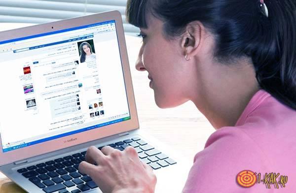Возможности социальных сетей