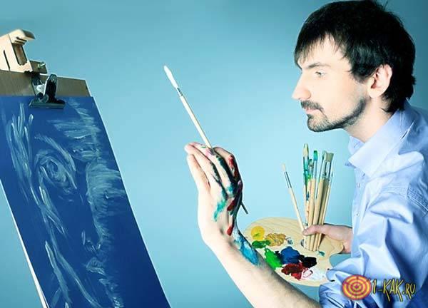 Художник - его призвание