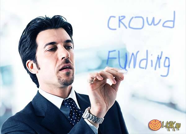 Ищет инвестора для краудфандинга