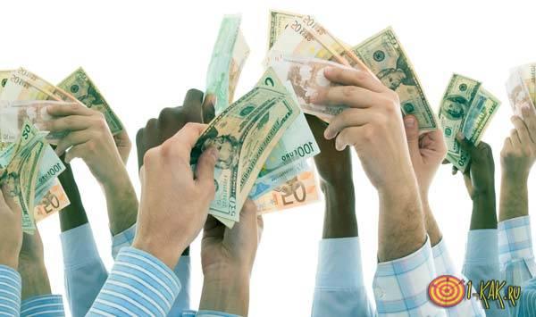 Руки предлагающие деньги
