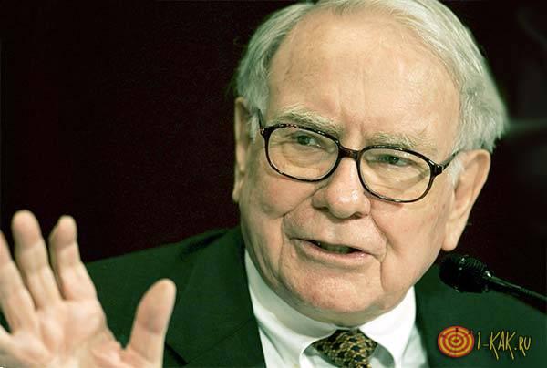 Самый известный инвестор - Уоррен Баффет