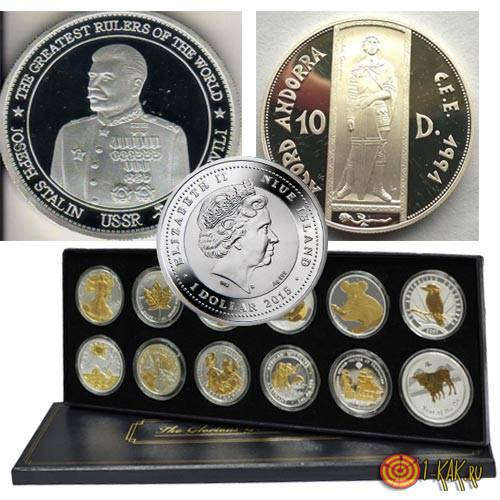 Пруф монеты