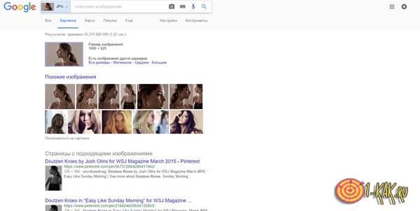 Google Images - главная