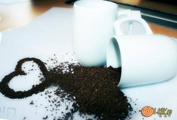 Любовь к растворимому кофе