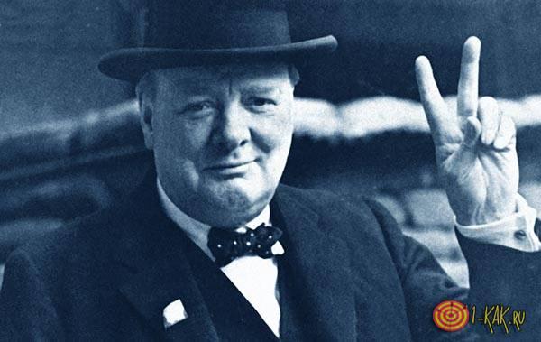 Харизматичный Черчиль