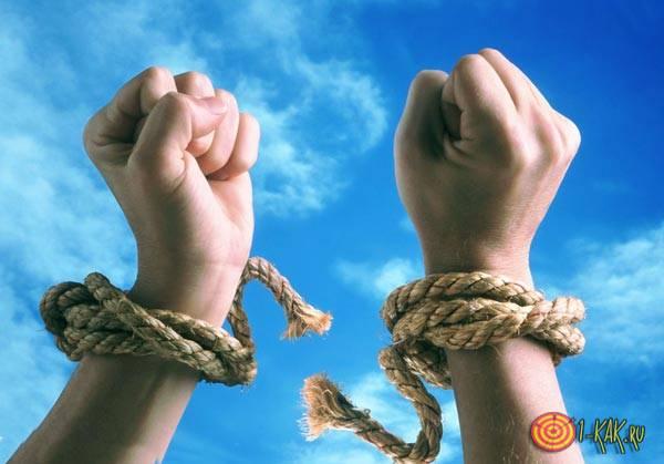 Самодисциплина и сила воли - руки не связаны