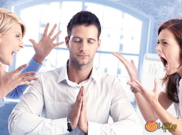 Самоконтроль и медитация