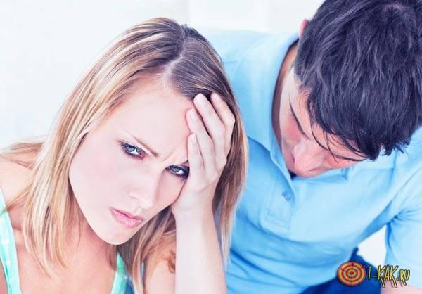 Причины разлуки с парнем