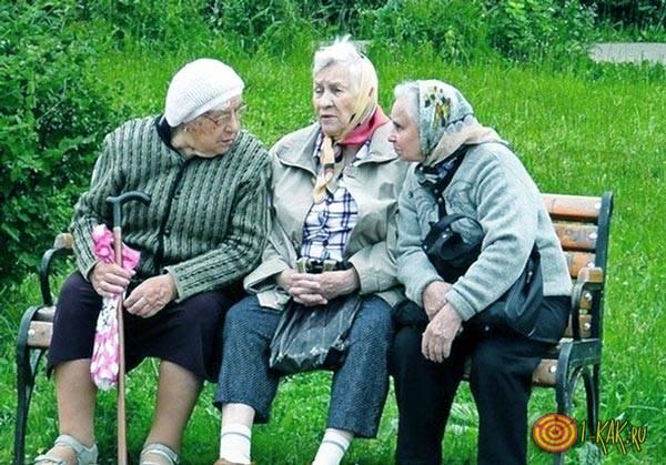 Мнение бабушек на лавочке