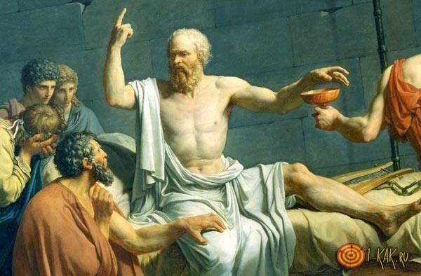 Древние философы в Греции