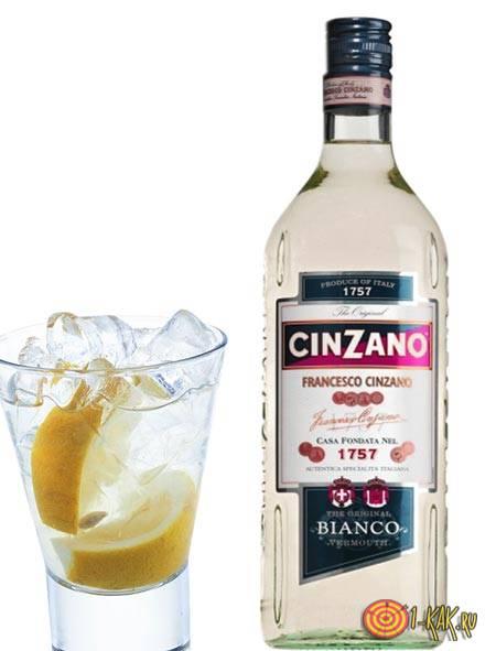 Чинзано Бьянко с лимоном