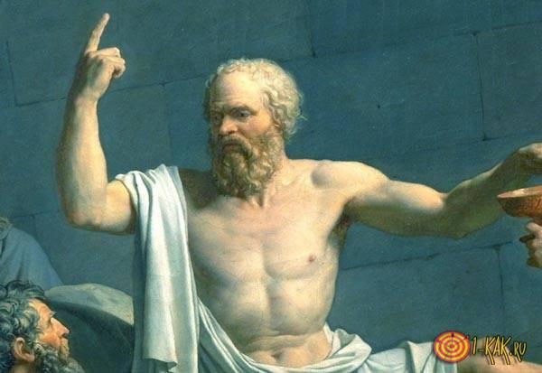 Философ выдвигает парадигму