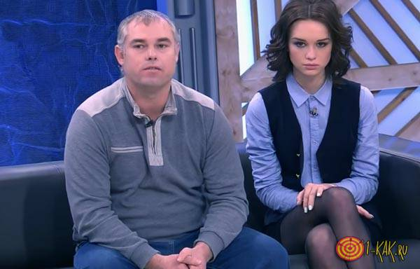 Шурыгина и ее отец