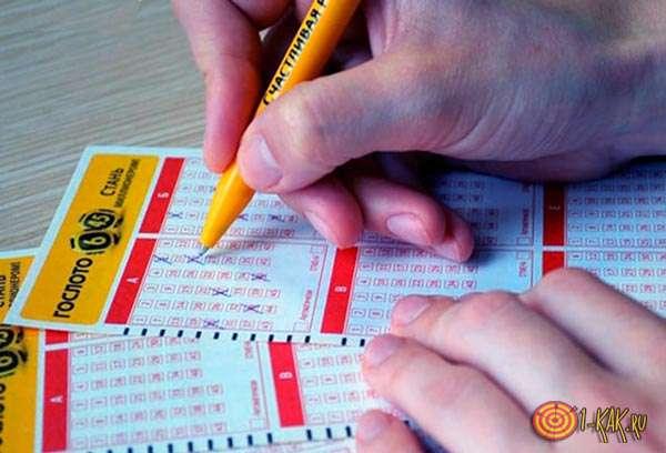 Выигрышная лотерея