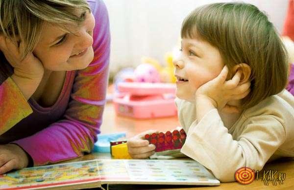 Детское проявление слуховых предпочтений