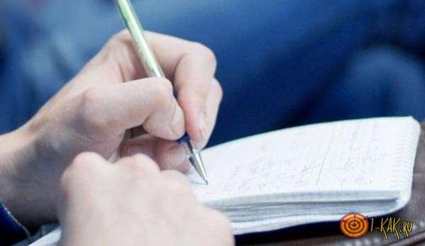 Суждение и оценка деятельности