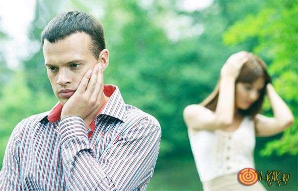 отношения с любимым человеком испорчены