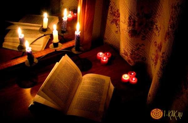 Магический обряд со свечами