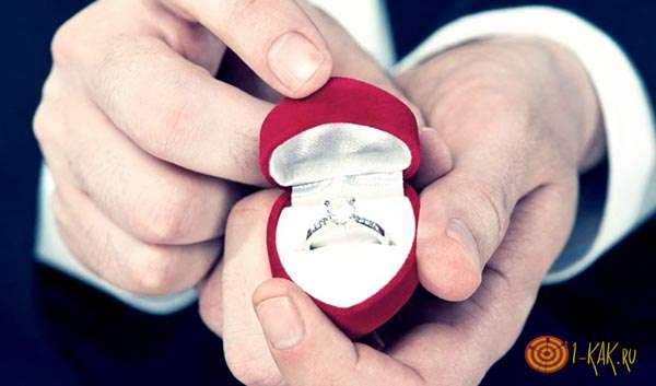 Выбрал золотое кольцо