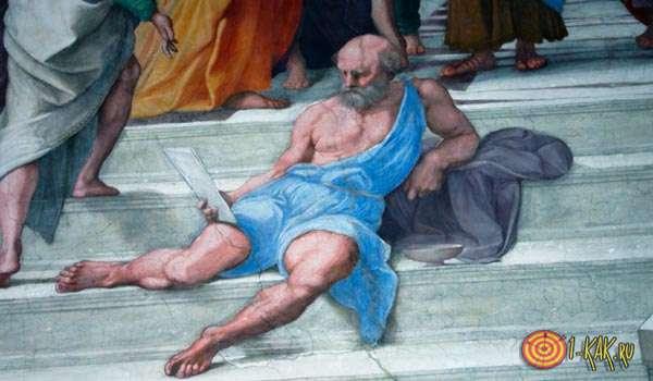 Диоген - первый космополит