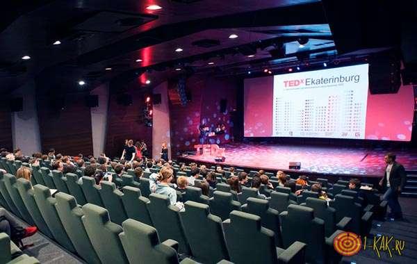 Конференция в Екатеринбурге