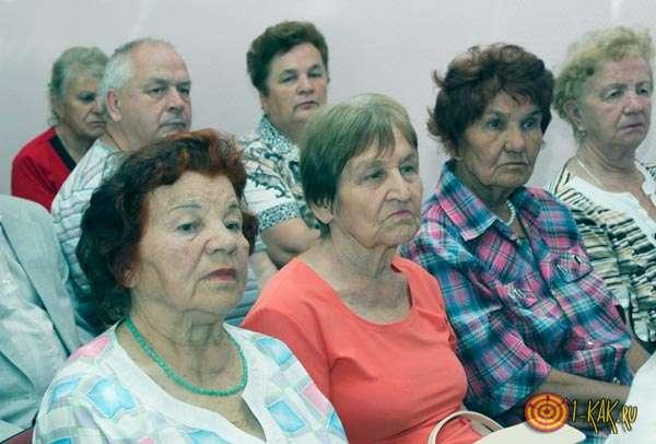 Правительство влияет на жизнь пожилых