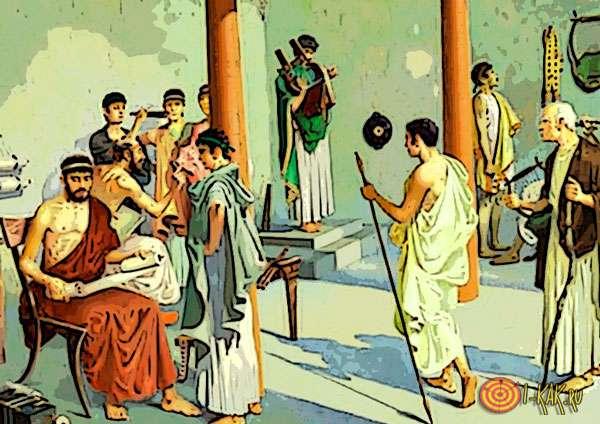 Древние греки в Афинах
