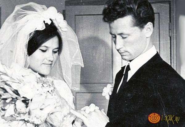 Бракосочетание в советском союзе