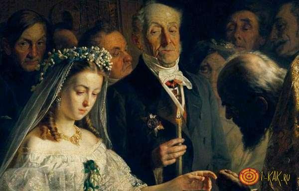 Патриархат - брак по расчету