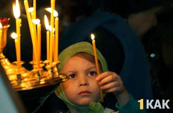 Священное действо и ребенок в церкви
