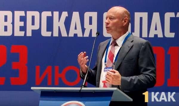 Выступление Бачина С. В. на Тверской конференции