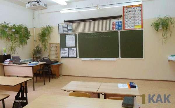 Расположение растений в классе
